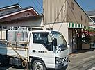 羽村市枡屋商店