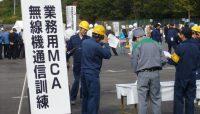 通報訓練・MCA無線機器通信訓練の様子       災害時における各機関との連携による情報収集・伝達確認を実施