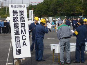 通報訓練・MCA無線機器通信訓練の様子災害時における各機関との連携による情報収集・伝達確認を実施