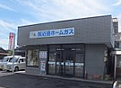 近藤ホームガス