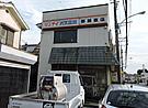 ㈱野崎商店