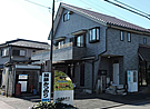 日の出町加藤商店