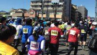 第52回青梅マラソン大会