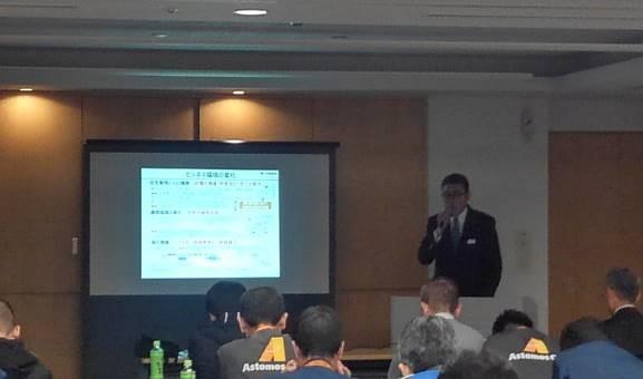 講師:矢崎エナジーシステム株式会社 西東京支店 岩田支店長