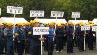 令和元年度「東京都高圧ガス防災訓練」